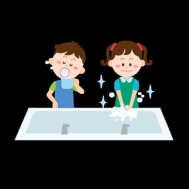 手洗い・うがい.pngのサムネール画像